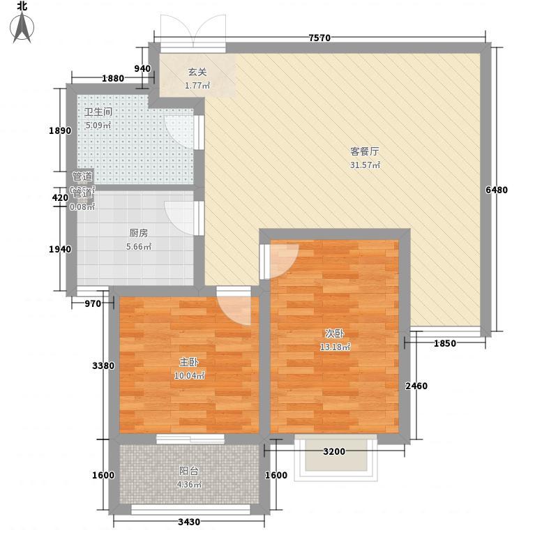 悦莱山93.46㎡悦莱山户型图D户型2室2厅1卫1厨户型2室2厅1卫1厨