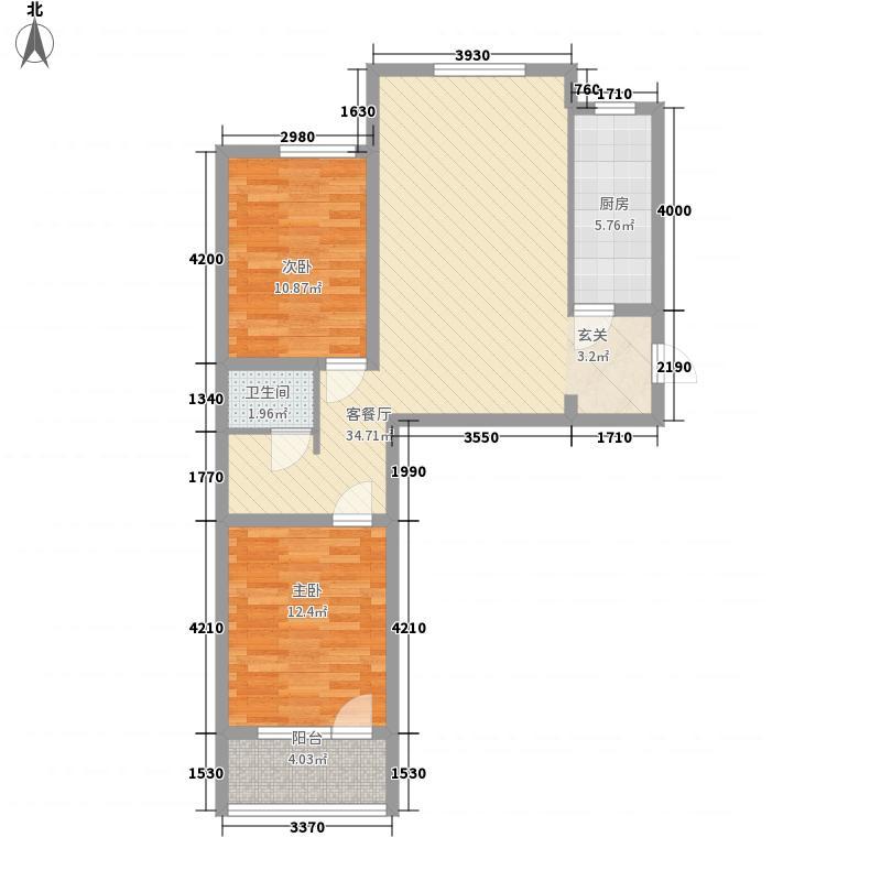 上城汤廷2.70㎡D标准层户型2室2厅1卫
