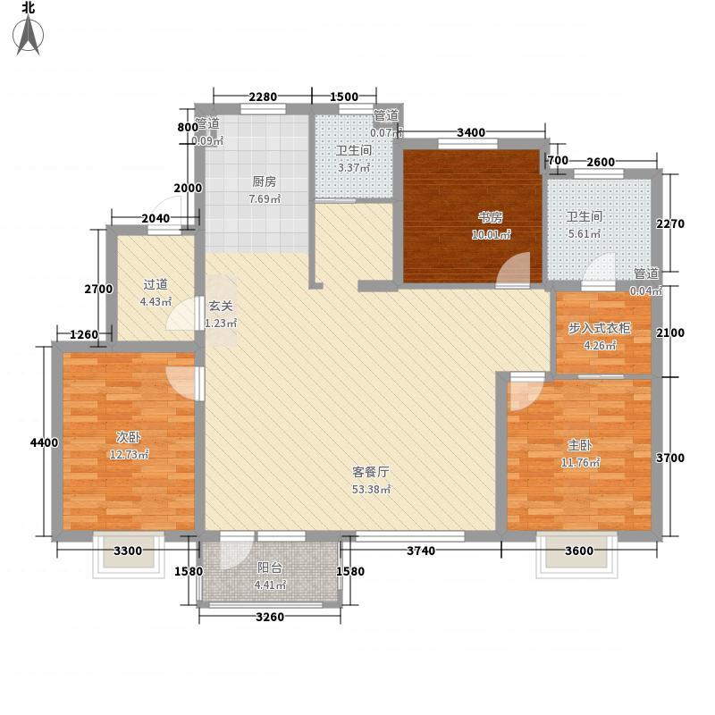 红星海世界观14.00㎡时光的岸洋房1号楼A户型3室2厅1卫1厨