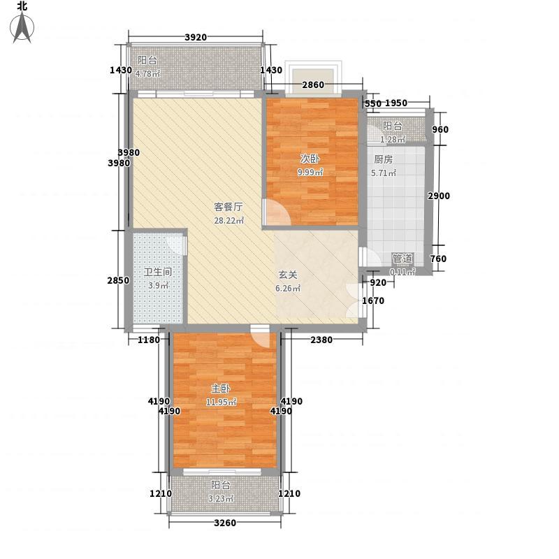 南山花园6.30㎡百福阁A户型2室2厅1卫