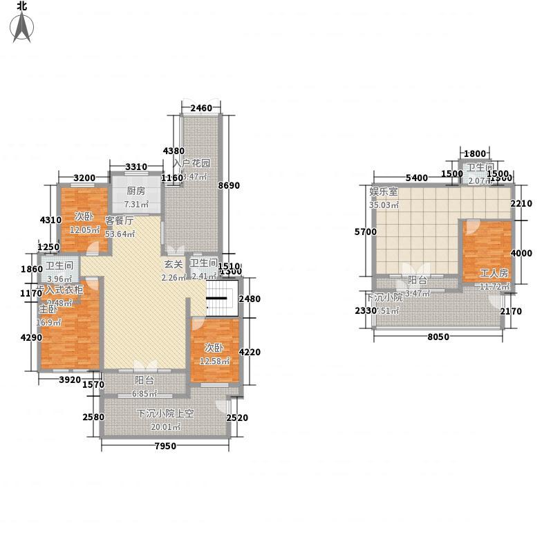 阳光诺卡240.00㎡阳光诺卡户型图二期洋房E1户型5室2厅3卫1厨户型5室2厅3卫1厨