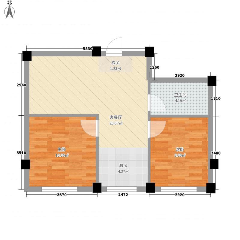 翰林苑66.00㎡A6号楼B户型2室1厅1卫1厨