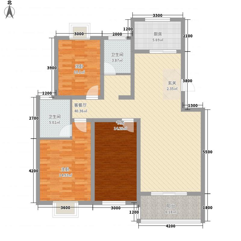 凯旋新城嘉苑131.20㎡F2雍容大家户型3室2厅2卫1厨