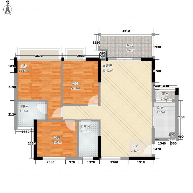 益丞・帝豪居14.43㎡11幢01单元户型3室2厅2卫1厨