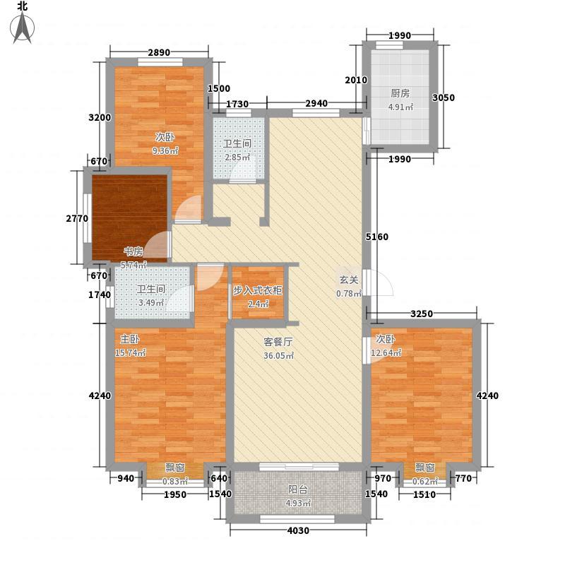 中垠雅苑141.00㎡F户型4室2厅2卫