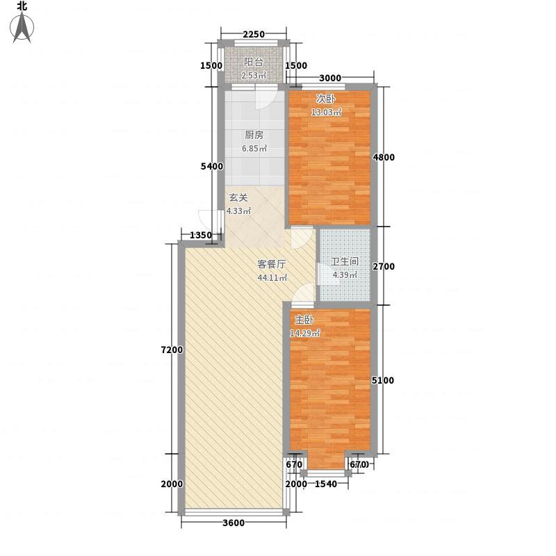 师大嘉园68.62㎡户型2室1厅1卫1厨