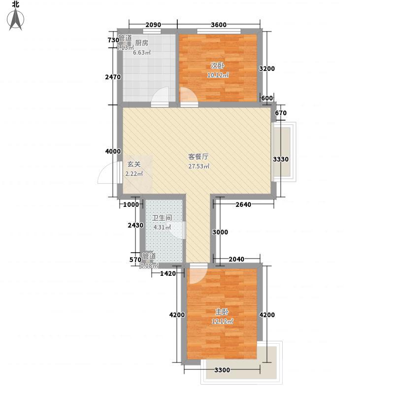 广厦绿园1.45㎡B1户型2室2厅1卫1厨