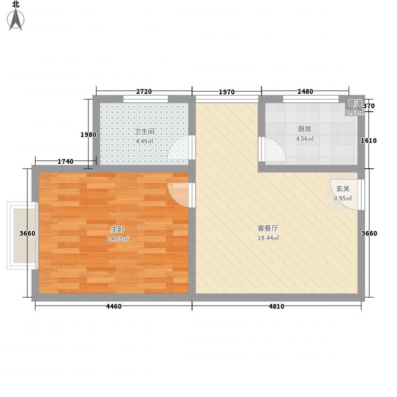 摩登时代61.00㎡户型2室