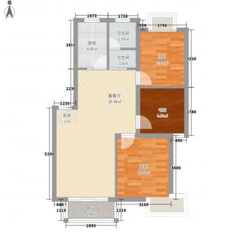 奇瑞花园3室1厅2卫1厨71.20㎡户型图