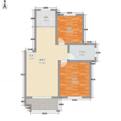 奇瑞花园2室1厅1卫1厨82.99㎡户型图