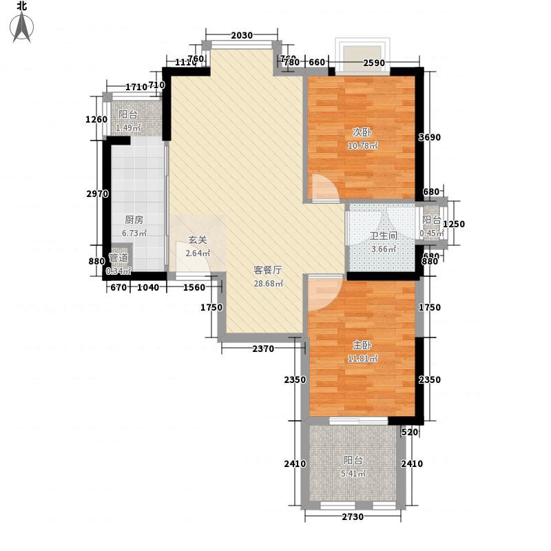 海峡如意城80.00㎡3#5#B户型2房2厅1厨1卫80㎡户型2室2厅1卫1厨