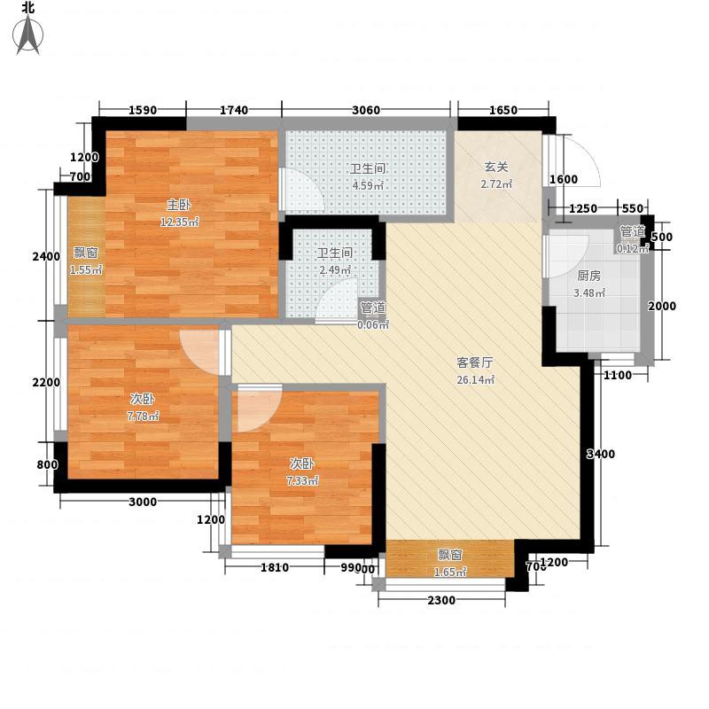 宏发・石榴3室1厅2卫1厨92.00㎡户型图