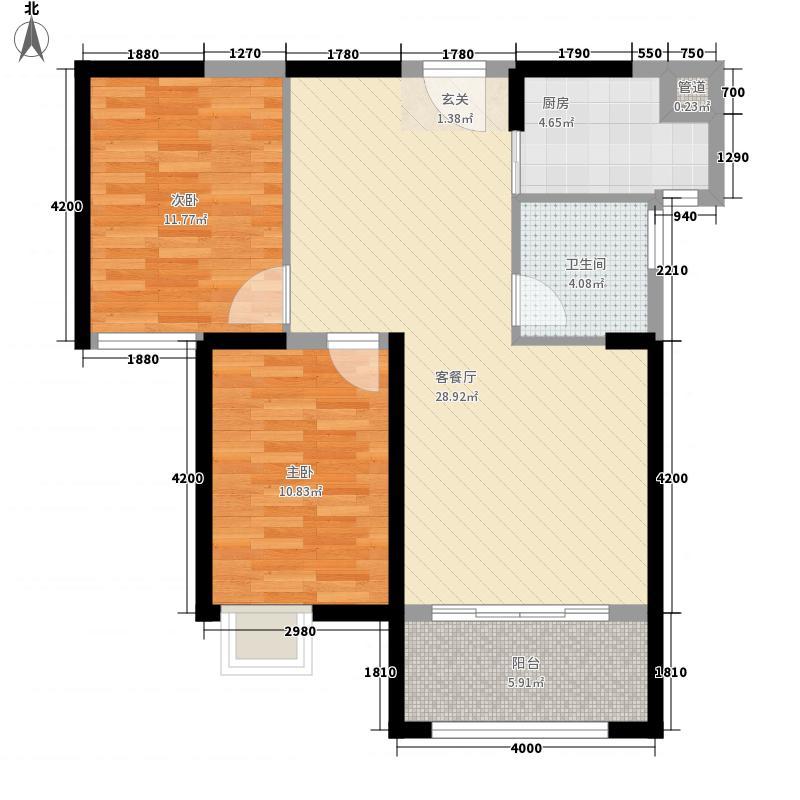 漳州国贸润园B户型2室2厅1卫1厨