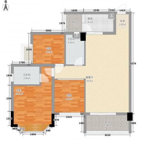 港澳城3室1厅2卫1厨85.92㎡户型图