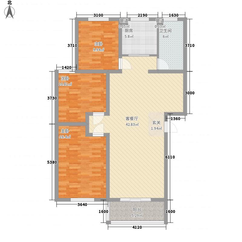 郑东新世界137.00㎡户型3室
