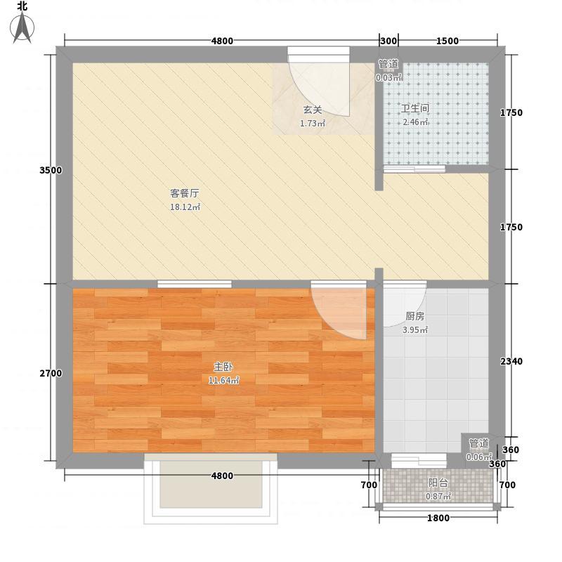 阳光银座65.00㎡户型2室