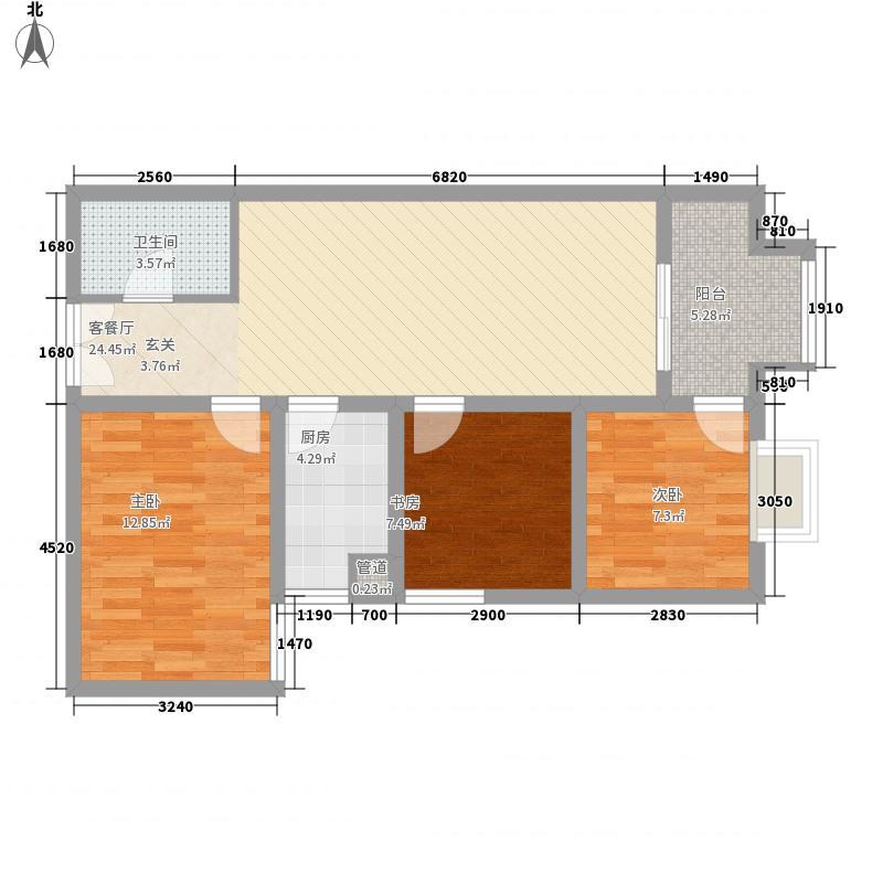 东方骏景8.66㎡一期2号楼F1户型3室2厅1卫1厨