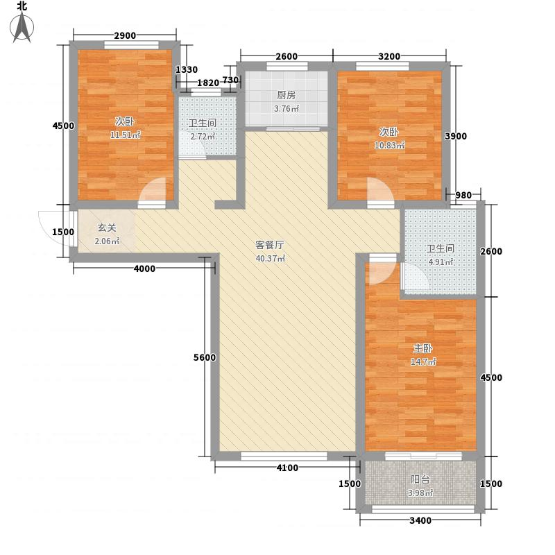 观澜新城3室1厅2卫1厨133.00㎡户型图