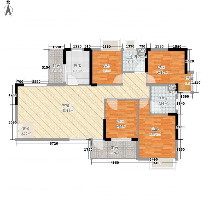 越秀国际金融汇155.00㎡1、2号楼D户型4室2厅2卫1厨