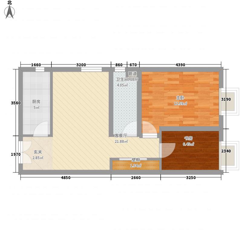 东方骏景75.70㎡一期2号楼E户型2室1厅1卫1厨