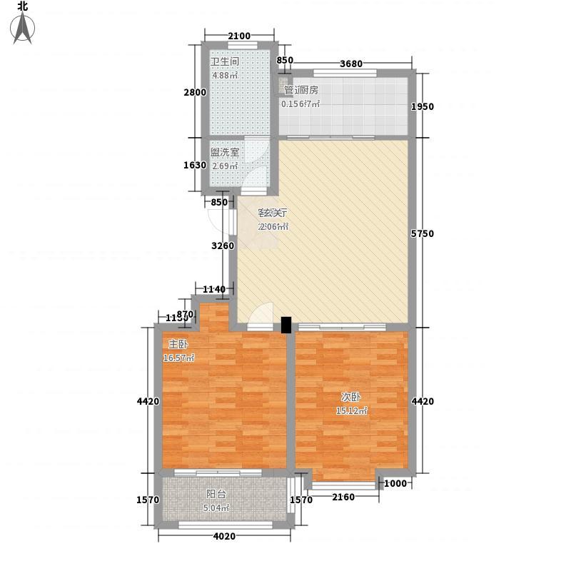至尊门第1.34㎡一期小高层I户型2室1厅1卫1厨