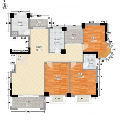 上城国际3室1厅2卫1厨123.00㎡户型图
