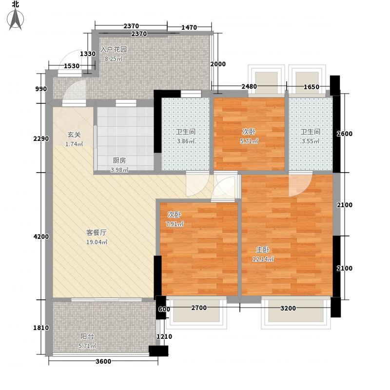 远洋新悦3室1厅2卫1厨70.16㎡户型图