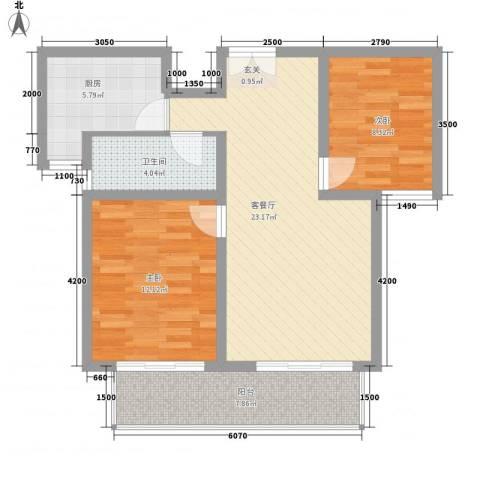 上城国际2室1厅1卫1厨88.00㎡户型图
