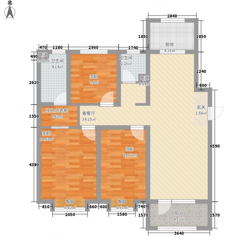 中垠雅苑125.00㎡D户型3室2厅2卫
