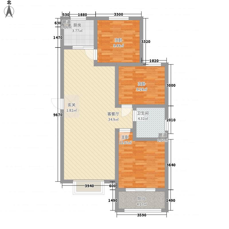 雨荷水岸116.10㎡1#楼E户型3室2厅1卫1厨