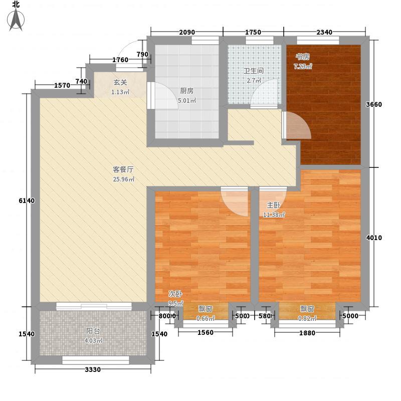 中垠雅苑5.00㎡A户型3室2厅1卫