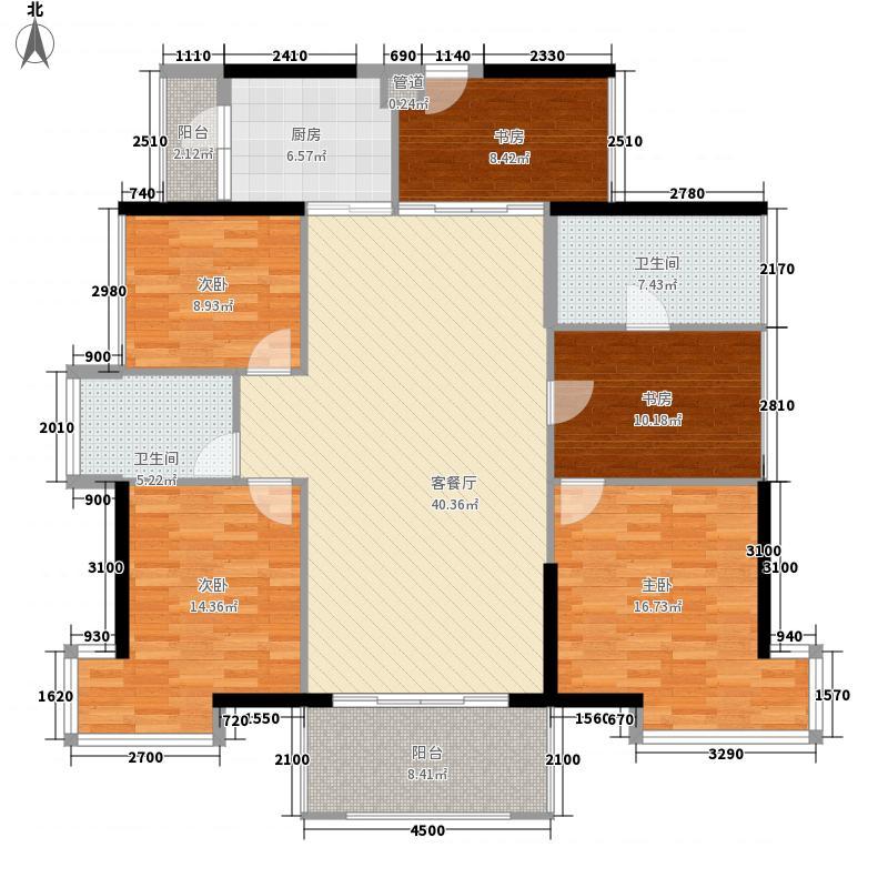荣和邕江悦府142.60㎡B户型4室2厅2卫1厨