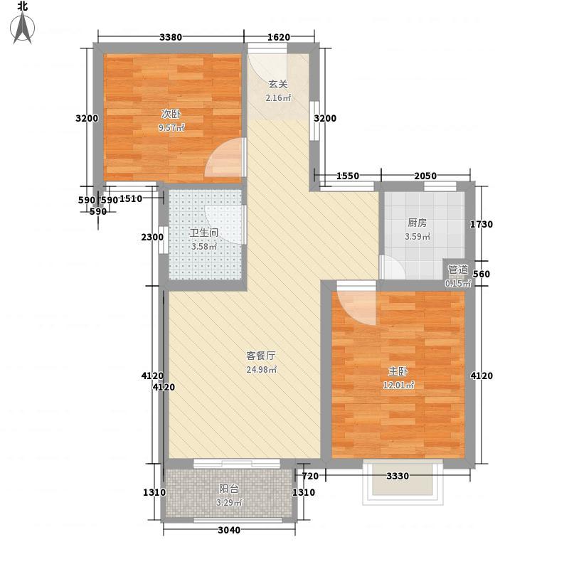 鑫苑二七鑫中心2室1厅1卫1厨82.00㎡户型图