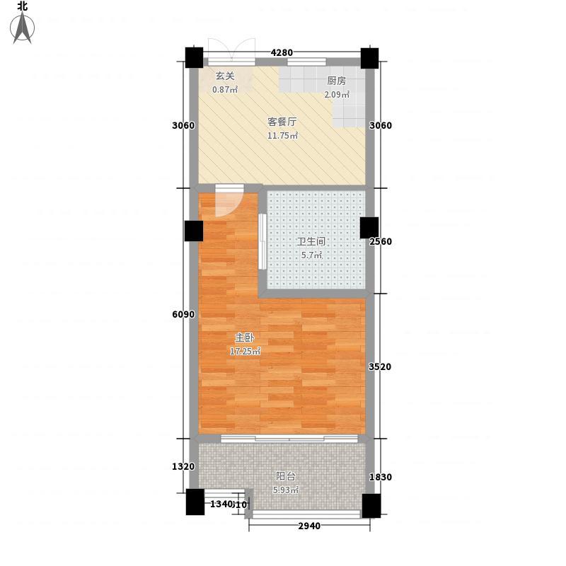 亲和源57.83㎡户型1室1厅1卫