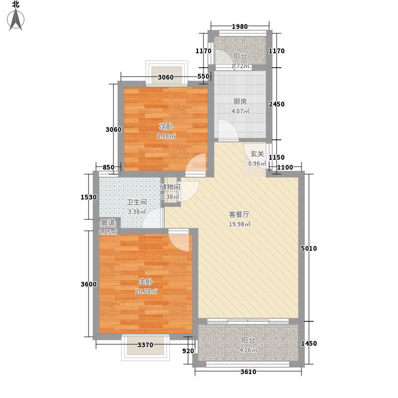 吉利名苑76.00㎡上海户型2室2厅1卫1厨