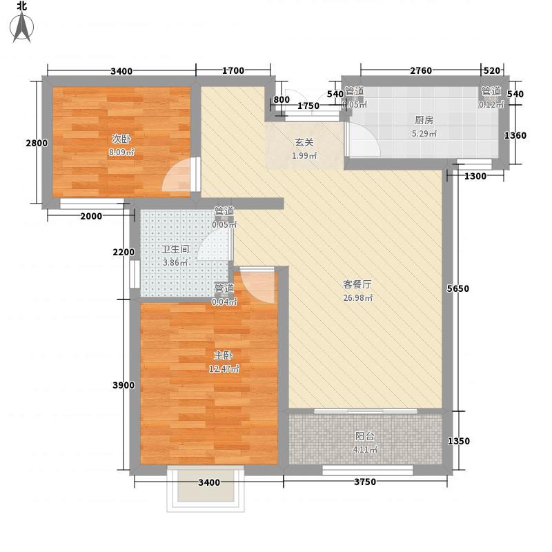 五矿榕园旷世公馆2室1厅1卫1厨88.00㎡户型图