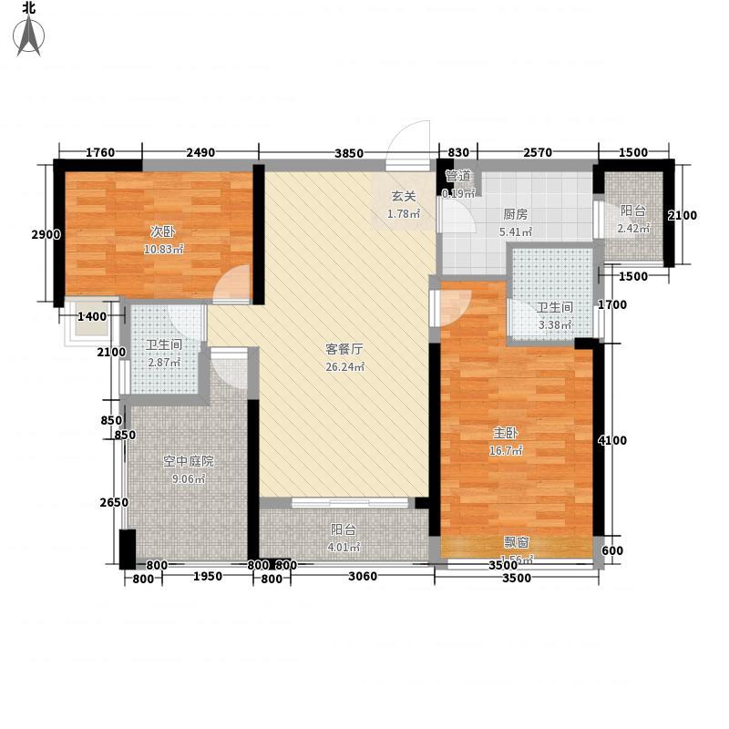 金地・仟百汇A5户型3室2厅2卫1厨