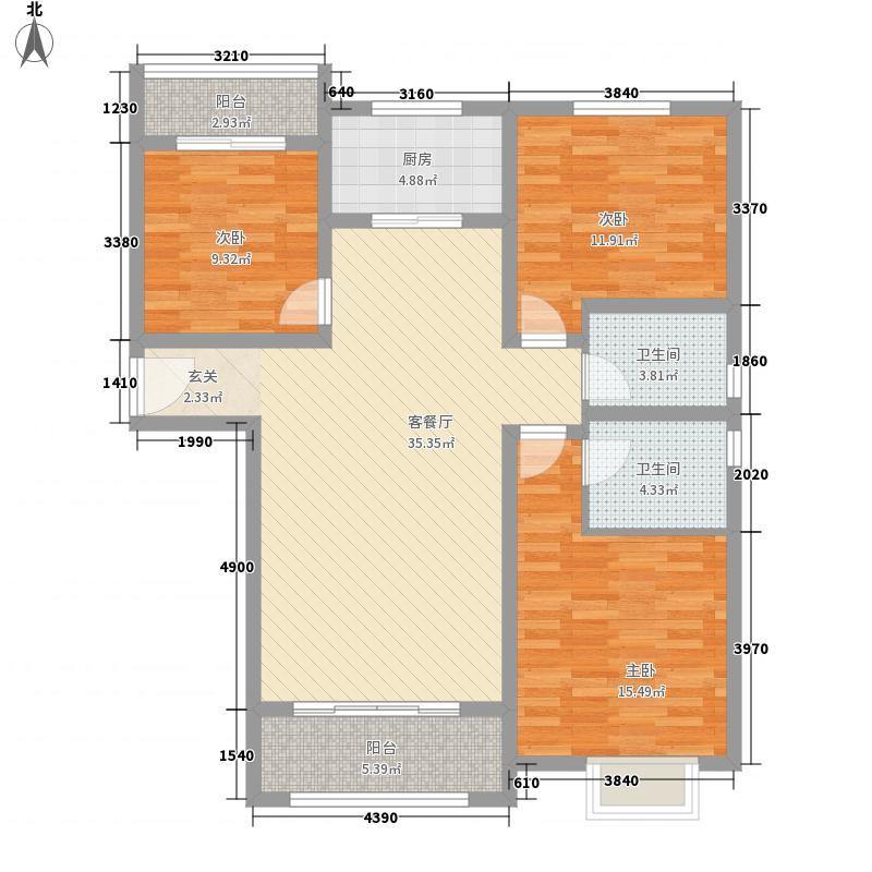 橡嵘湾131.85㎡3#4#E户型3室2厅2卫1厨