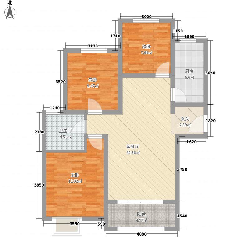 橡嵘湾16.35㎡3#4#G户型3室2厅1卫1厨