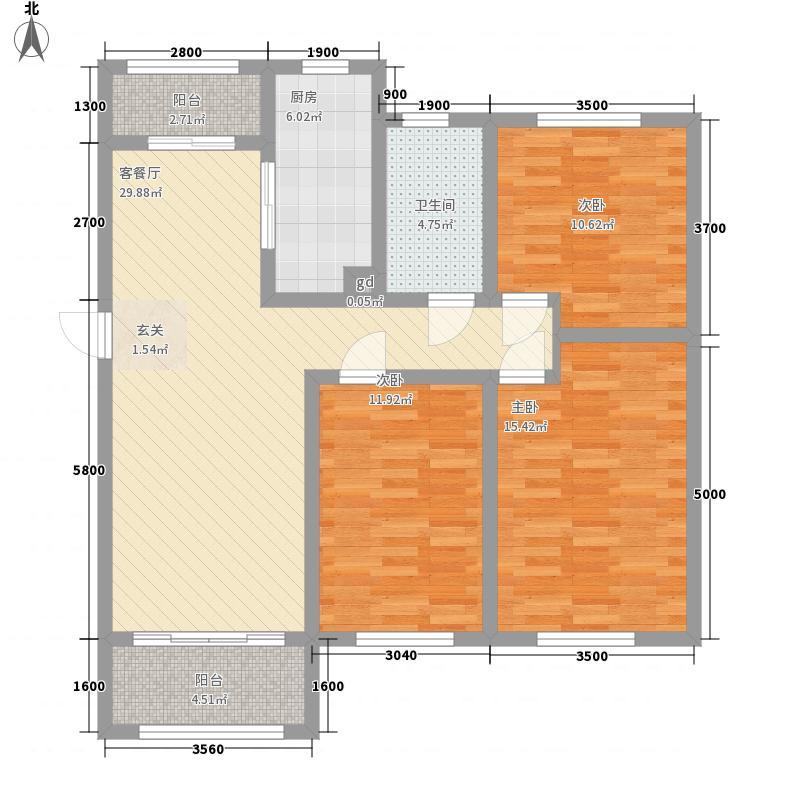 伟星金域蓝湾二期名门B1#、B3#、B4#、B5#楼C户型