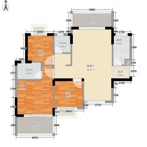 大儒世家绿园3室1厅2卫1厨96.00㎡户型图