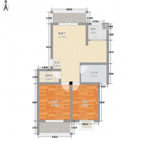 阿波罗公寓2室1厅1卫1厨87.00㎡户型图