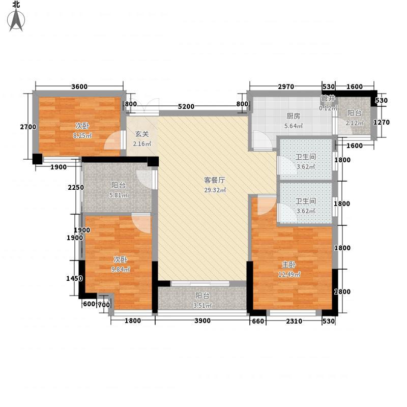 德昌瑞园113.00㎡A2户型3室2厅2卫1厨
