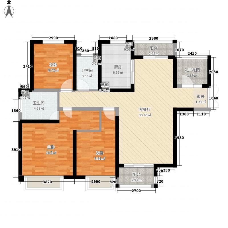 英地金台府邸3室1厅2卫1厨136.00㎡户型图