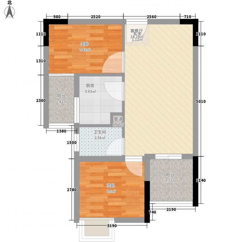泽科弹子石中心53.00㎡一期4号楼标准层E户型2室2厅1卫1厨