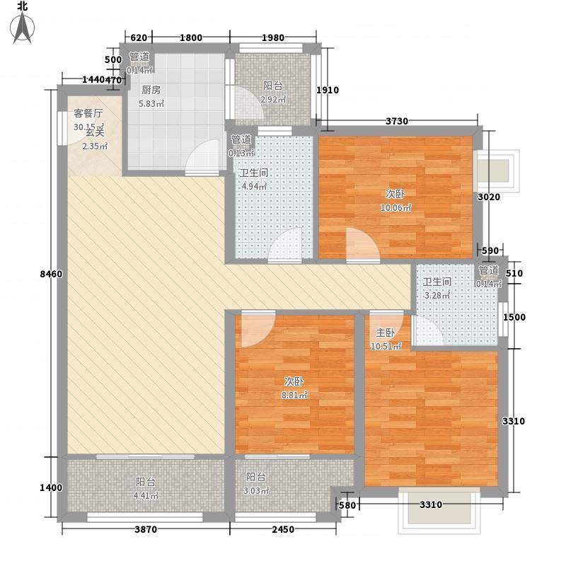 港中旅・海泉湾11.00㎡一期北区2号楼C1-a户型3室2厅2卫1厨
