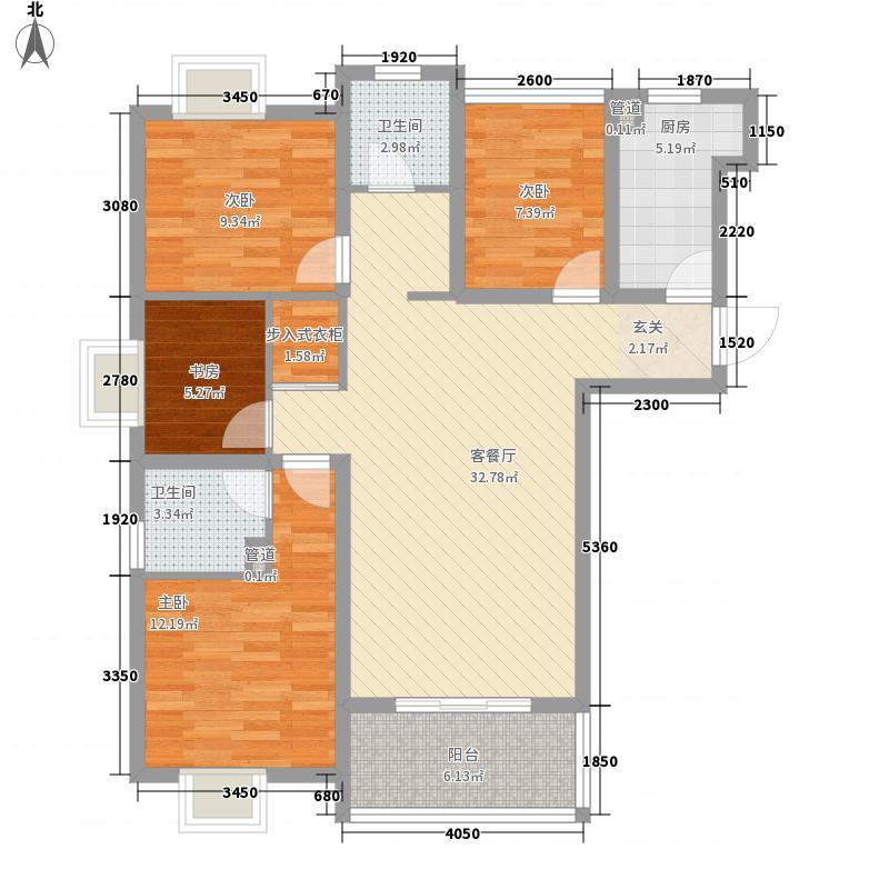 金轮津桥华府项目125.00㎡一期A户型4室2厅2卫1厨