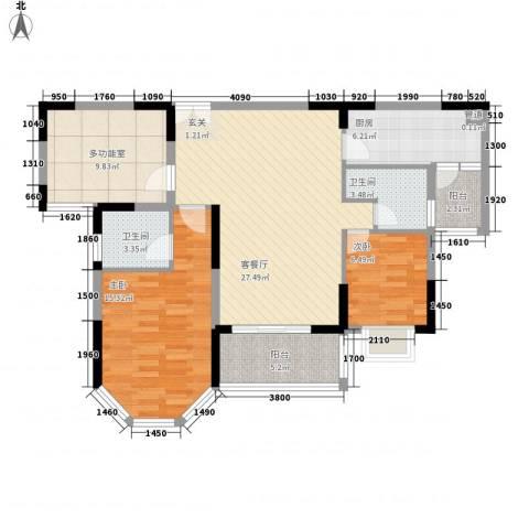 光耀荷兰堡2室1厅2卫1厨79.79㎡户型图