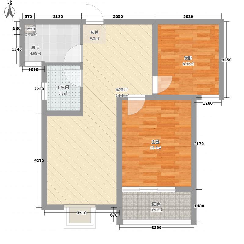 帝华凯旋城85.00㎡B户型2室2厅1卫1厨