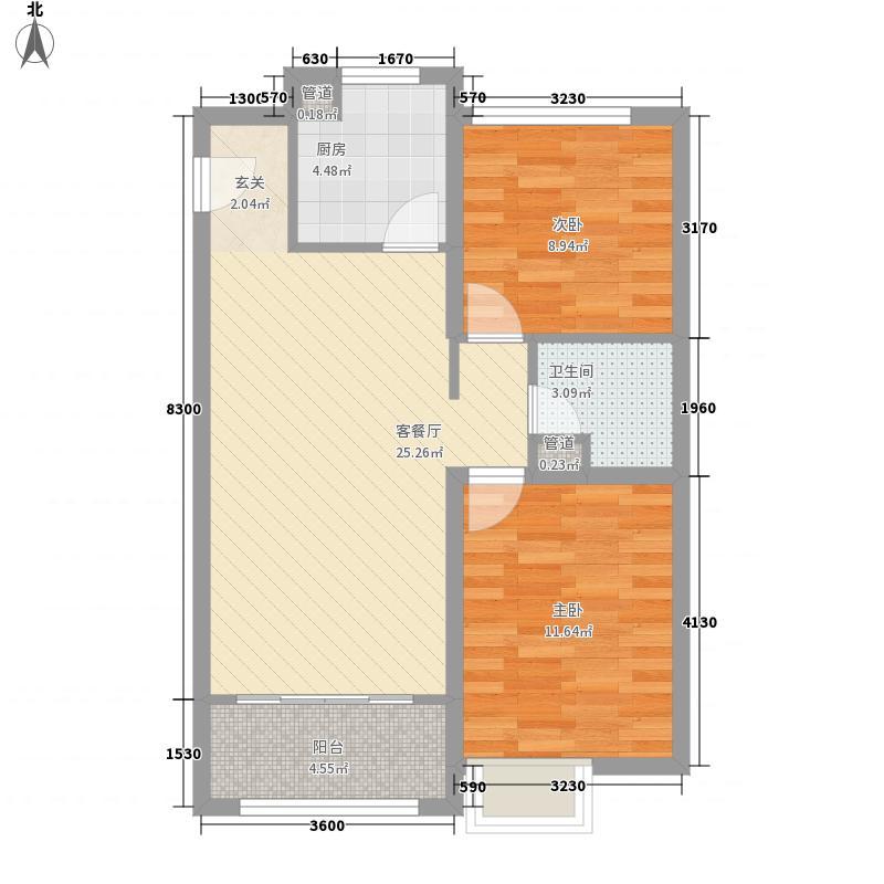 港中旅・海泉湾87.00㎡一期北区3、8号楼A2-b户型2室2厅2卫1厨